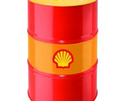 Shell scales back to just six outside firms